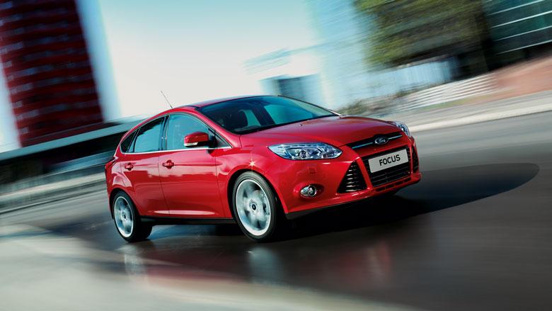 La Focus, une voiture de luxe !