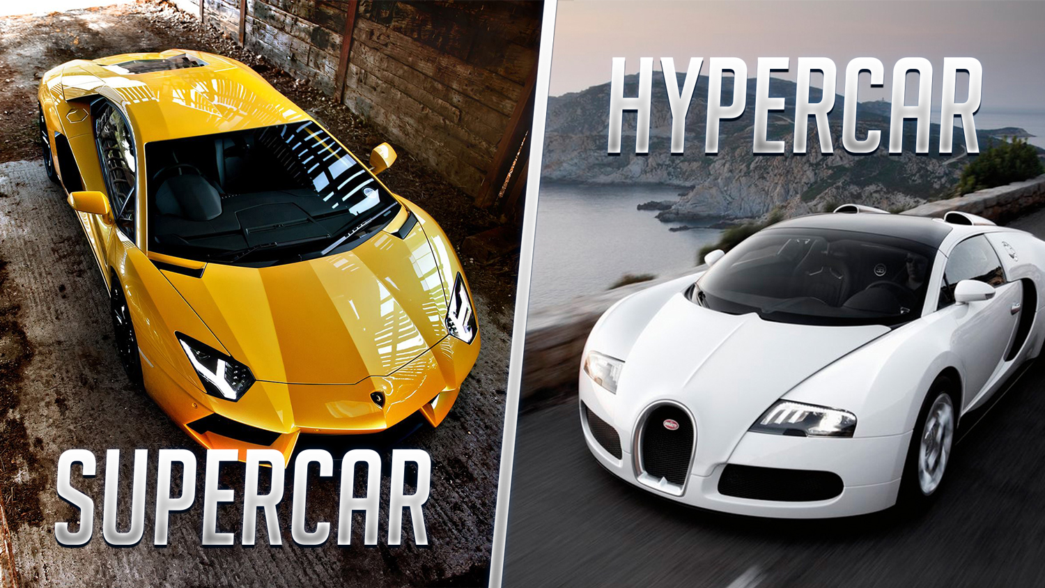 difference limite supercar hypercar