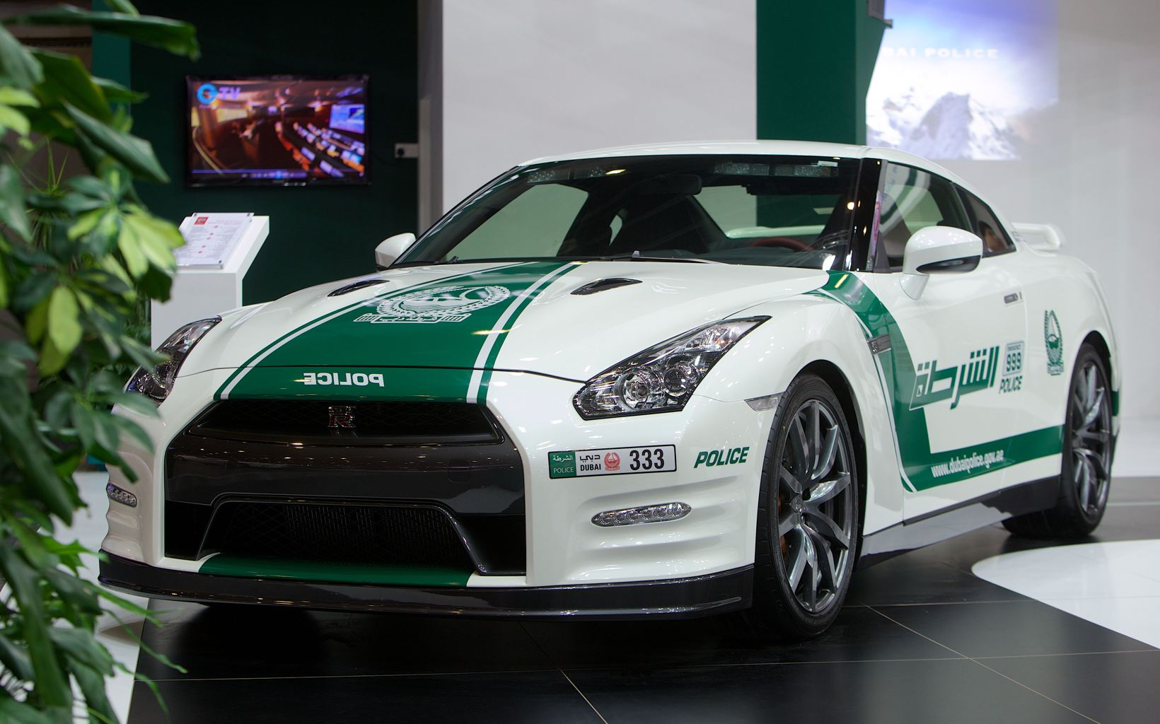 dubai police force